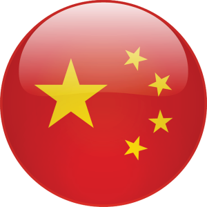 drapeau chinois Chinese flag