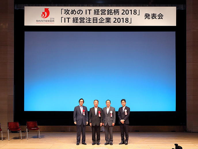 Thanks to CEFA AMS, ANA was awarded by Japan's Ministry of Economy & Tokyo Stock Exchange!