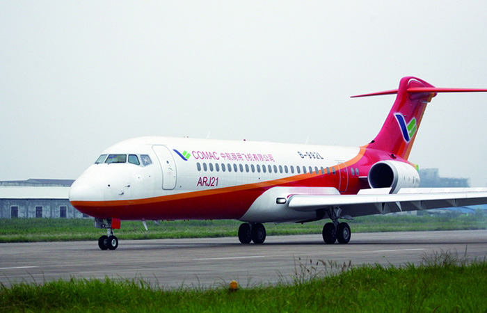 COMAC (Commercial Aircraft Corporation of China) and CAAC (China Academy of Civil Aviation Science and Technology) choose CEFA FAS to support the ARJ21 and C919 airplanes
